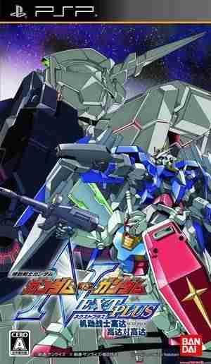 Descargar Gundam Vs Gundam Next Plus [JAP] por Torrent